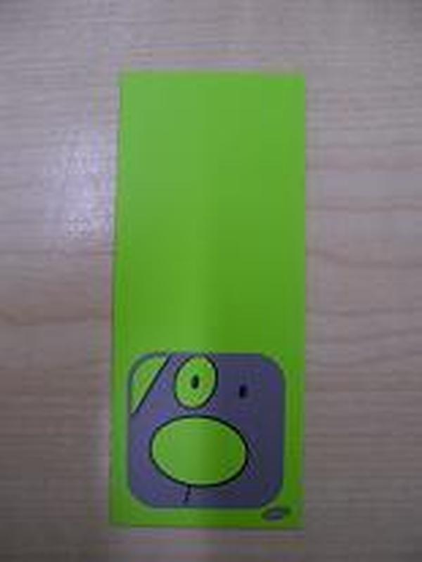 Label langwerpig Hond Groen Oog