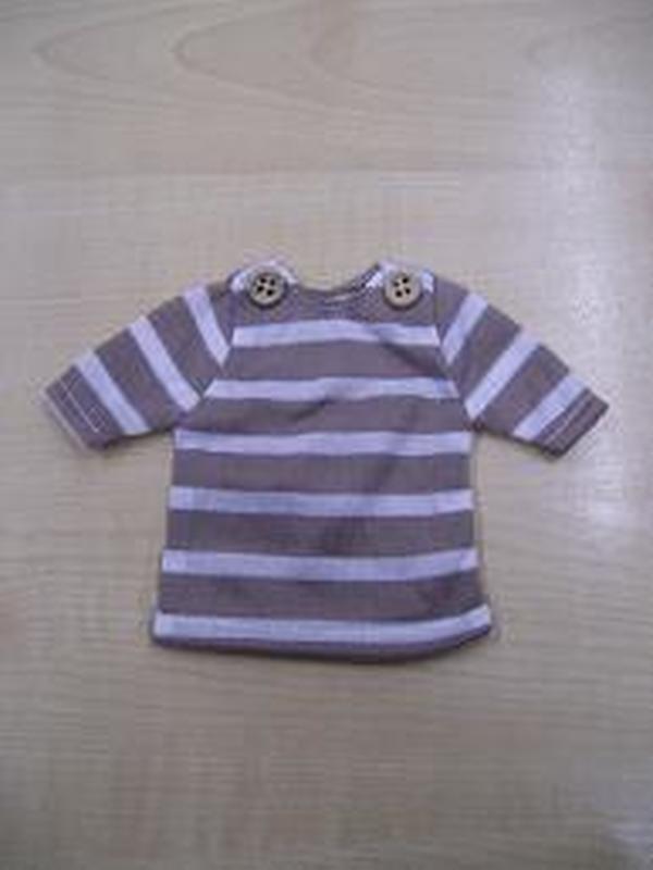 T-Shirt Lange Mouw Bruin + Wit gestreept