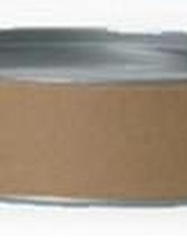 Dekseldoos 500gr karton 5 x 15cm
