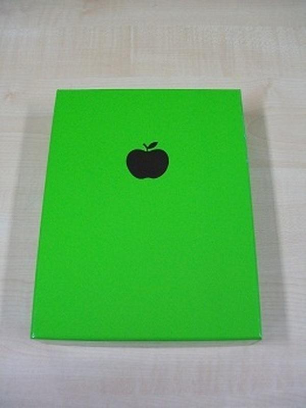 Groen Glanzend Doosje met Appel Medium