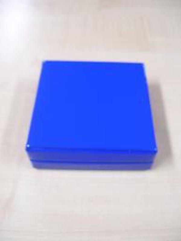 Glossy Doosje Vierkant Koningsblauw
