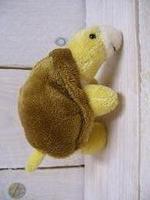 Pluche Schildpad
